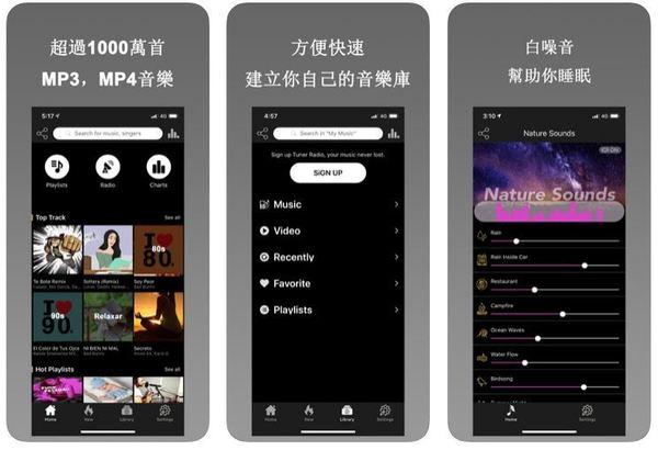 最強 YouTube 神級工具!離線下載‧MP3 轉換‧背景播放! - ezone.hk - 教學評測 - Apps 情報 - D191210