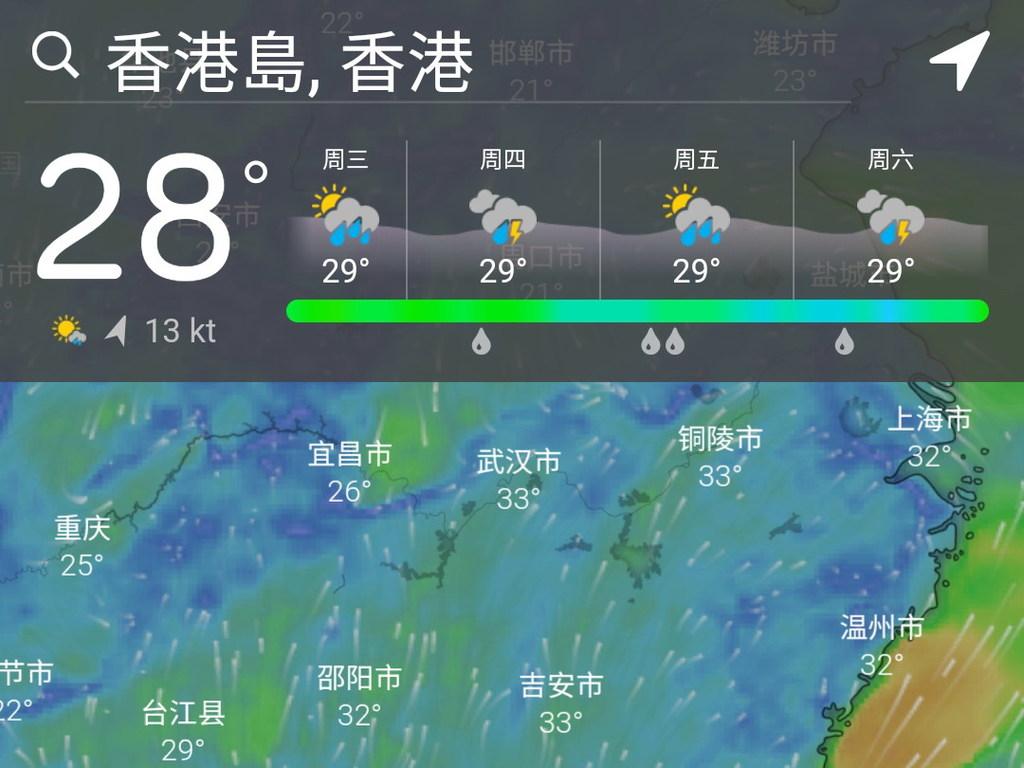 時刻監察天氣狀況 Windy.com 颱風季節氣象預報 - ezone.hk - 教學評測 - Apps 情報 - D200709