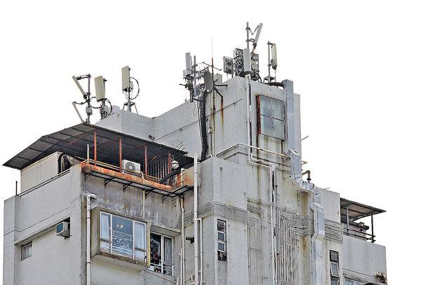 電磁波日記 HK EMF: 疑致癌手機發射站 香港仔私樓也有 (晴報 28/2/2017)