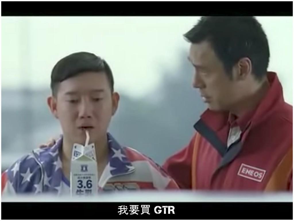 日產重製戰神 GT-R R32? NISMO Heritage 熱賣神車組件中 - ezone.hk - 網絡生活 - 生活情報 - D171128