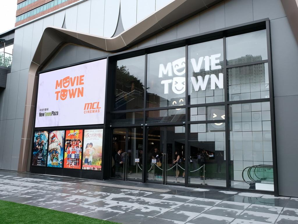 沙田 MCL Movie Town 開幕!Onyx Cinema LED 影院必睇 - ezone.hk - 科技焦點 - 數碼 - D180607