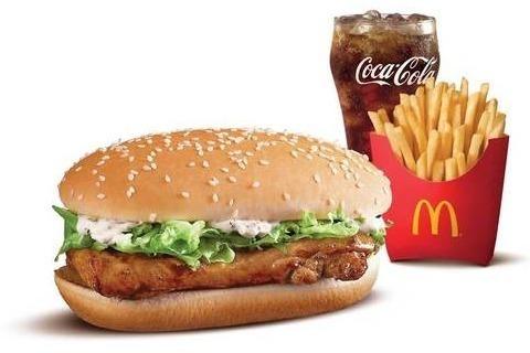 【健康減肥】麥當勞8款超值套餐熱量排行榜 麥樂雞、脆香雞翼邊款更高卡路里? | U Food 香港餐廳及飲食資訊 ...