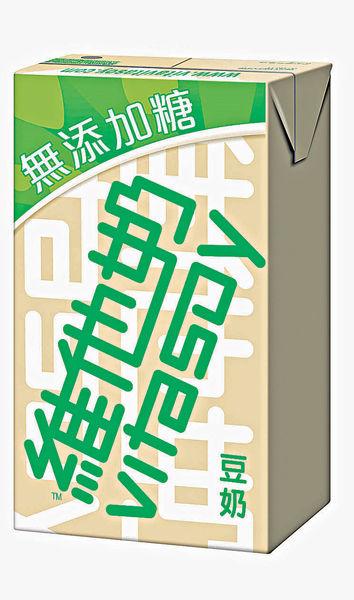 黛安 - 維他奶新產品登場 齊歎無添加糖豆奶 - 晴報 - 港聞 - 新聞 - D190506
