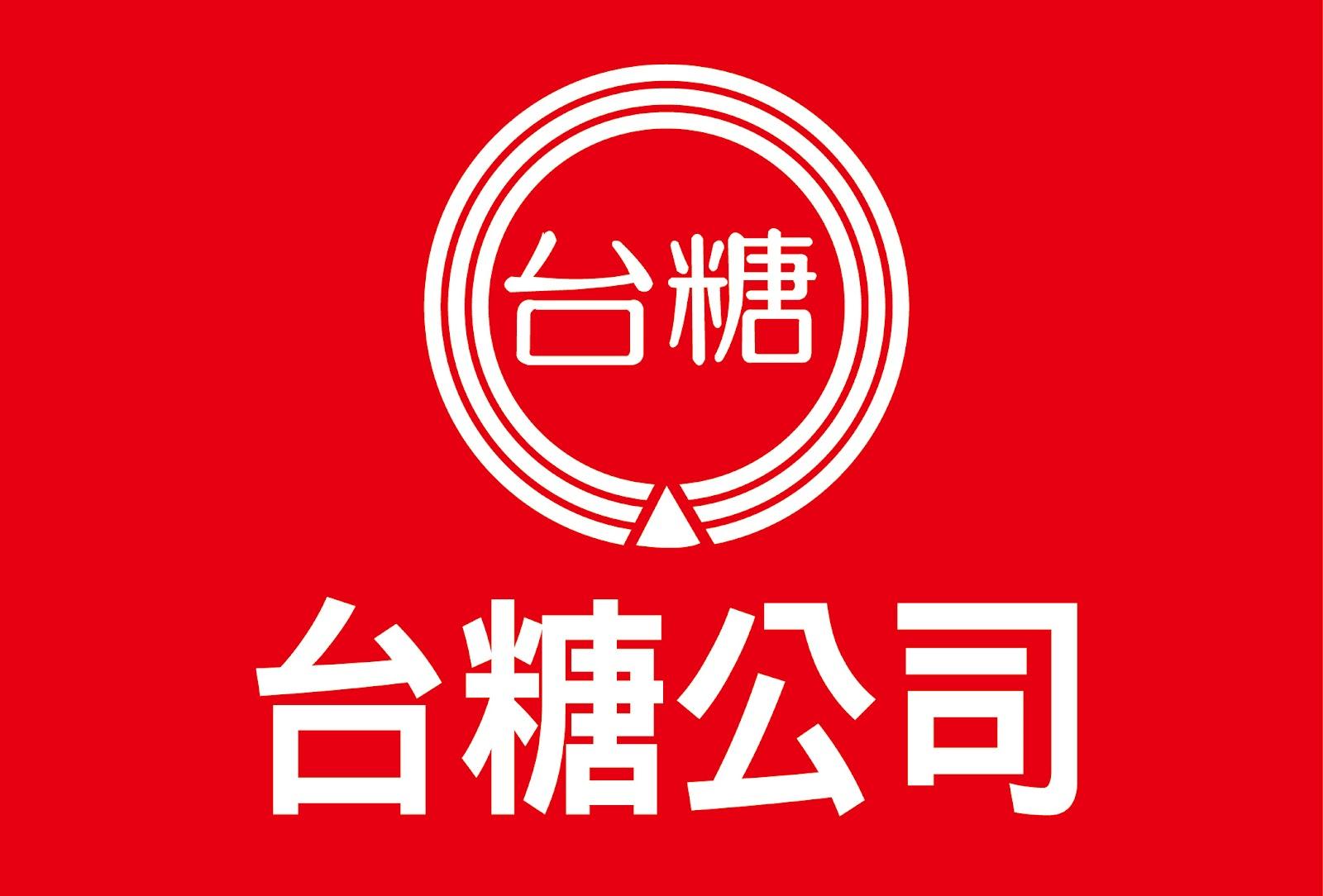 105年臺糖招考 4/15開始報名-最新消息-三民輔考