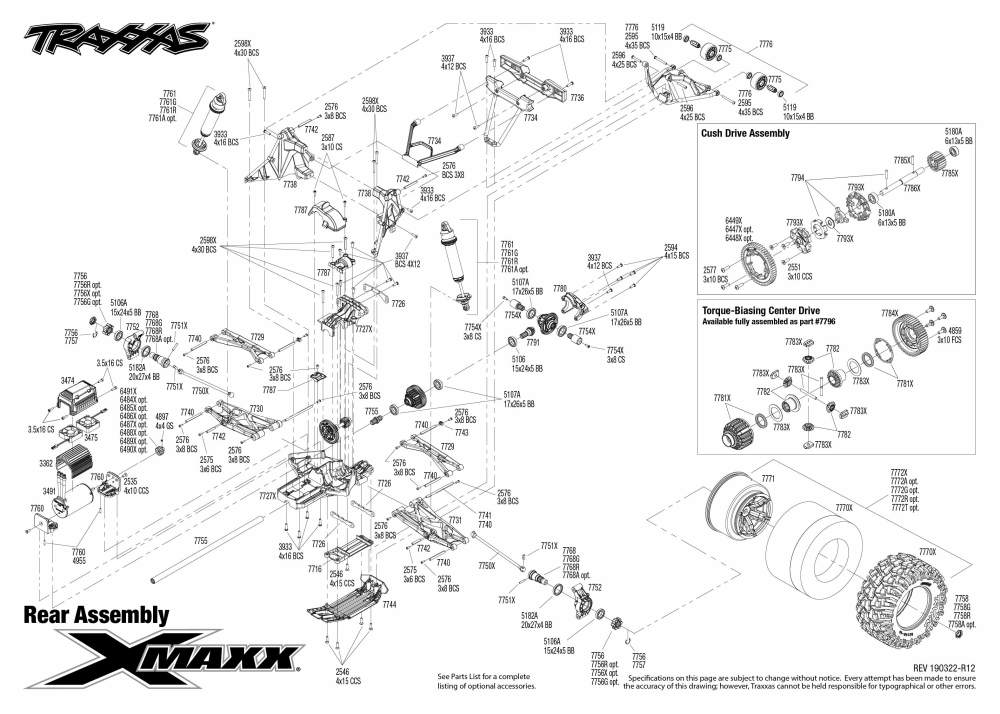 medium resolution of  x maxx rtr 8s capable brushless 4wd 1 5 monster truck rear assembly