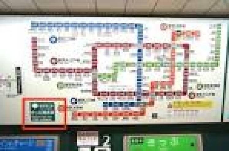 asakusa_station05