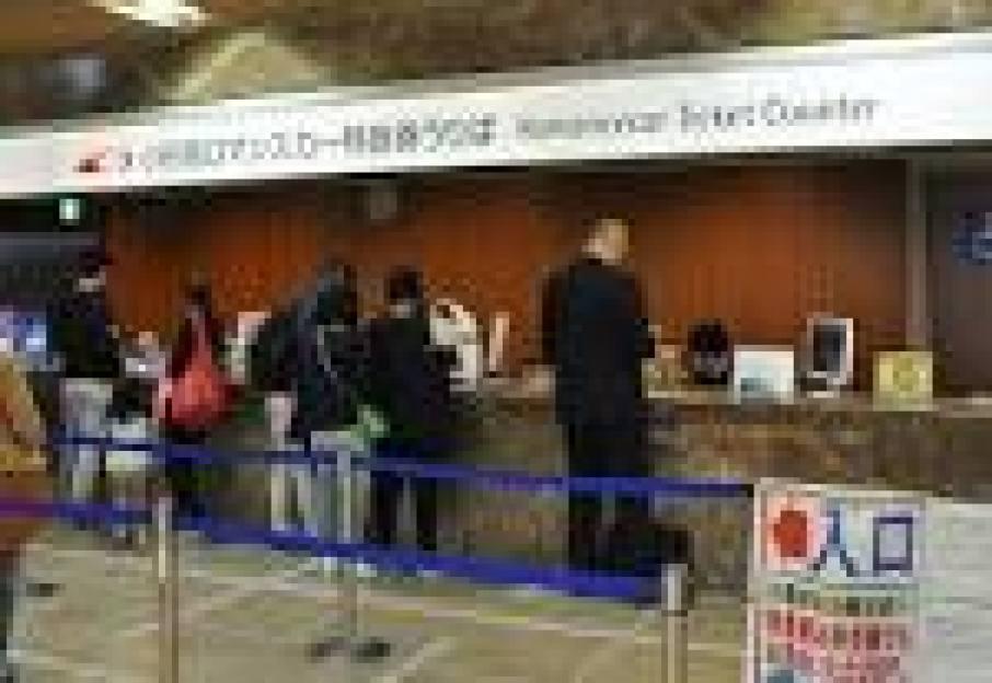 新宿駅のロマンスカー特急券うりば