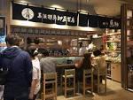 【福岡】博多站JR JP大樓美食街   MATCHA - 日本線上旅遊觀光雜誌