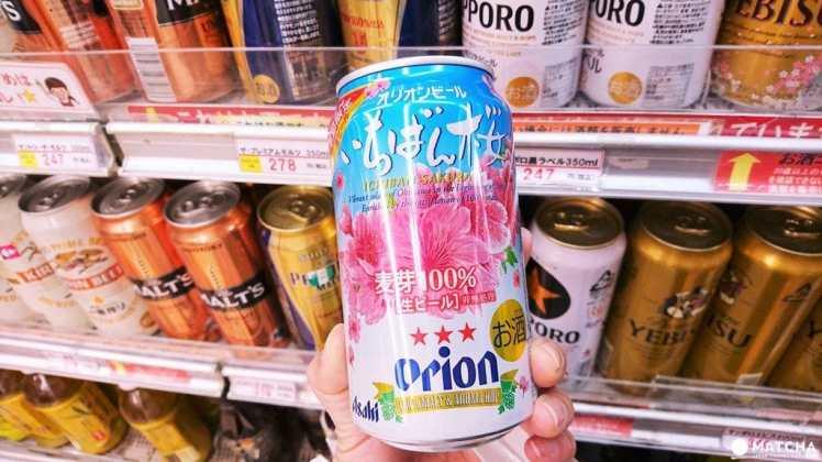 【春天限定】享受在櫻花樹下的微醺心跳,春季限定啤酒特輯