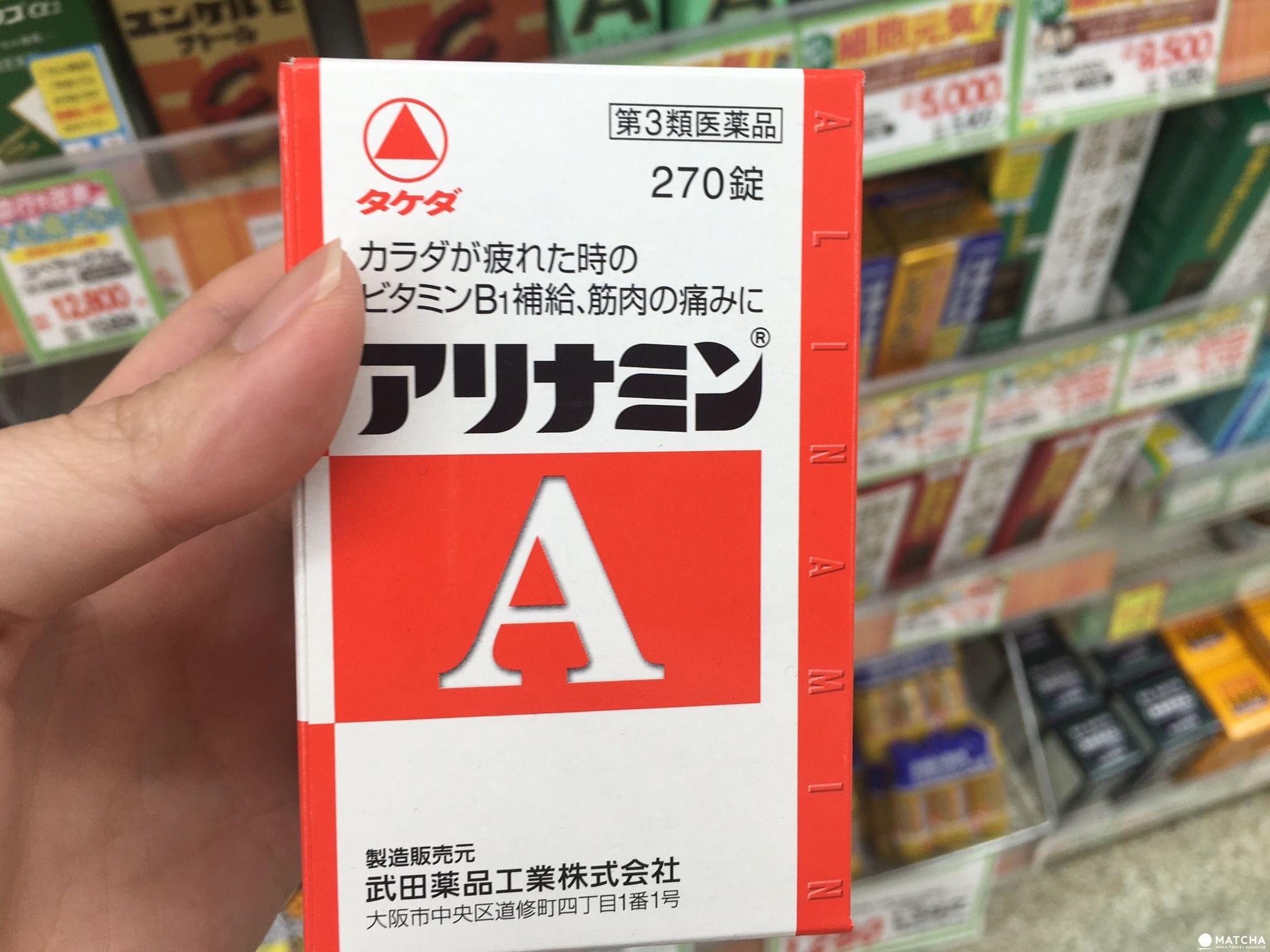 長輩們吩咐買的藥都在這啦!屬於長輩的藥妝店清單-MATCHA-欣傳媒旅遊頻道