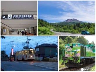 北海道   MATCHA -日本旅游網絡雜志