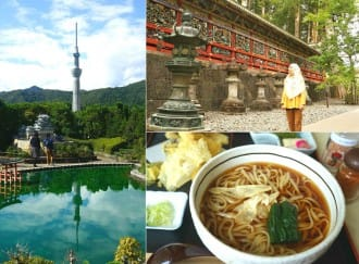Spring In Japan: Traveling. Clothing And Weather In March-May | MATCHA - JAPAN TRAVEL WEB MAGAZINE