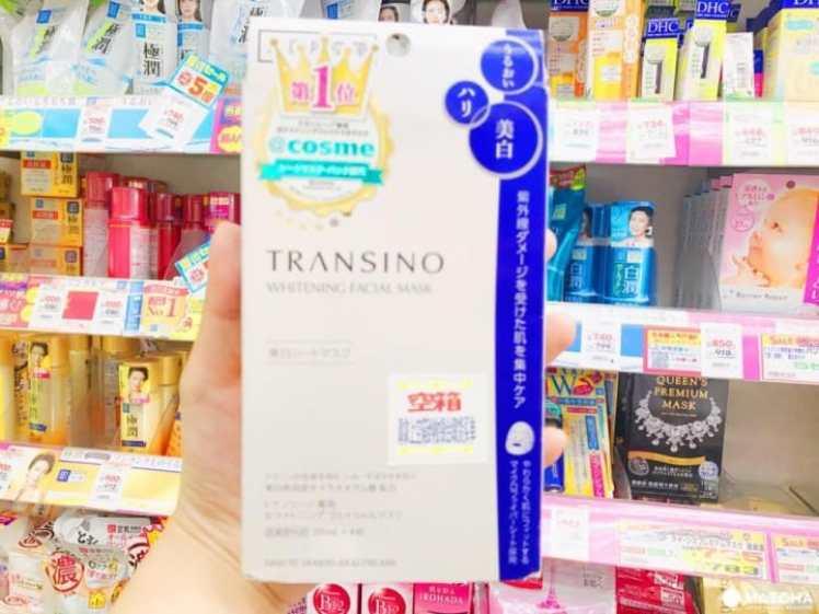 第一三共「TRANSINO」藥用美白面膜(日本限定)