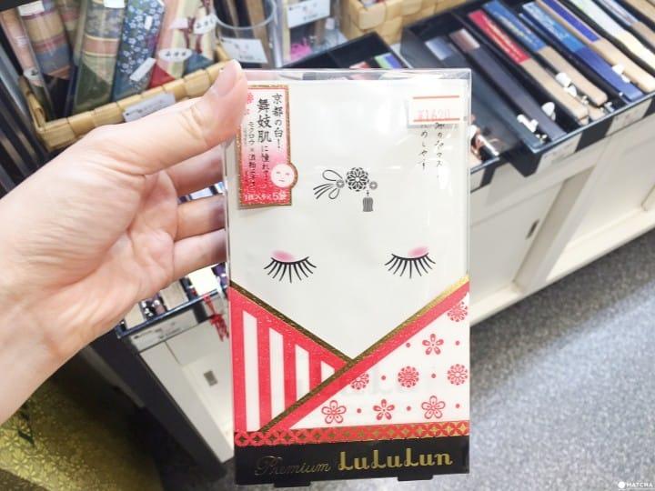 【2019】京都必去景點與美食,市集,購物,祭典最新精選整年有得玩!   MATCHA - 日本線上旅遊觀光雜誌