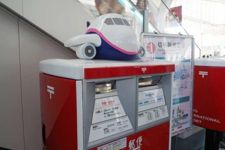 羽田機場國際航廈 機場航廈郵筒