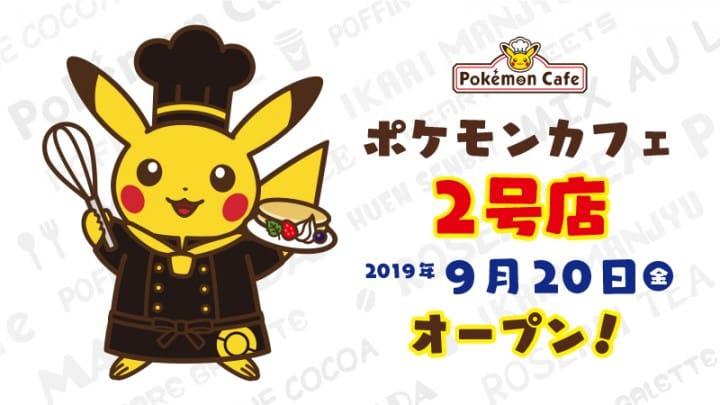 pokemon center dx and