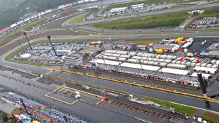 FIM Announcement: Grand Prix of Japan postponed