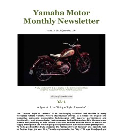 in this issue we look at ya 1 that truly embodies the unique style of yamaha based on original and innovative concepts outstanding technologies with  [ 919 x 1300 Pixel ]