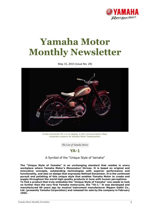 small resolution of in this issue we look at ya 1 that truly embodies the unique style of yamaha based on original and innovative concepts outstanding technologies with