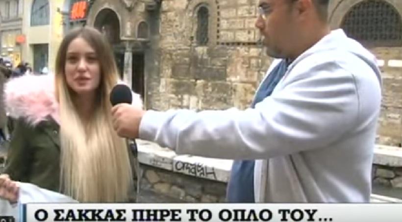 ΕΠΟΣ: Οι Αθηναίοι δεν έχουν ιδέα τι έγινε στον κόσμο το 2016 (video)