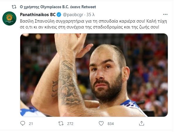 Ολυμπιακός: Έκανε retweet το «τιτίβισμα» του Παναθηναϊκού!