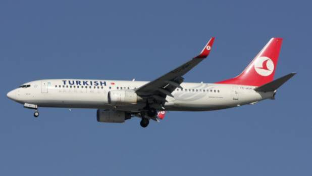 Turkish Airlines is one of the carriers participating in Hopper's secret offerings.