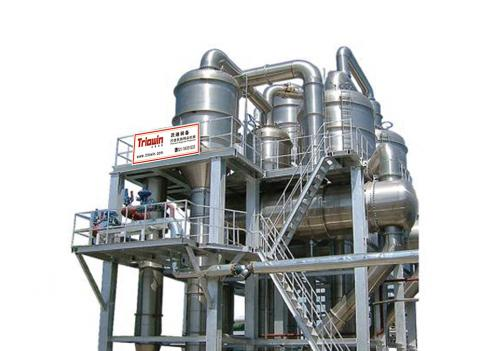 juice processing plant,tomato processing equipment,fruit machinery For Sale | Triowin