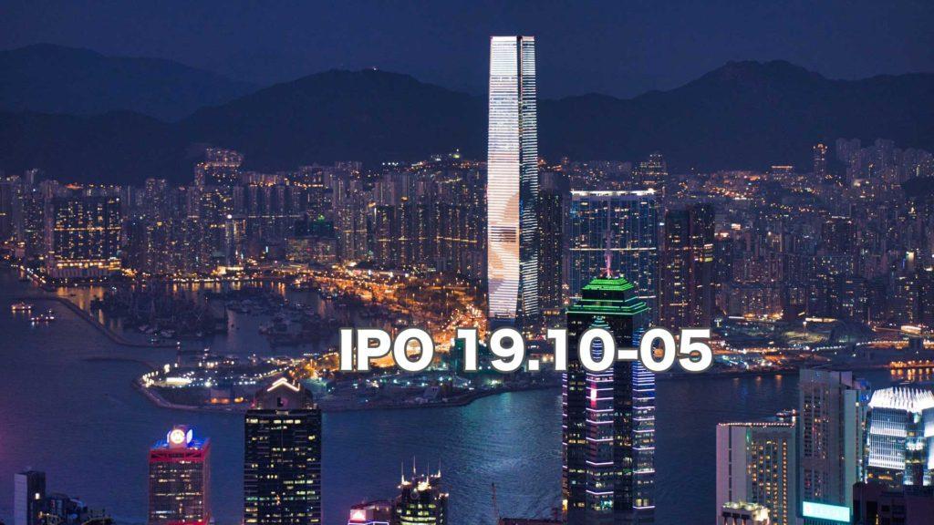 香港IPO銘柄(10/11上場)【結果更新】Optima Automobile Group Holdings Limited | Tracks of Life