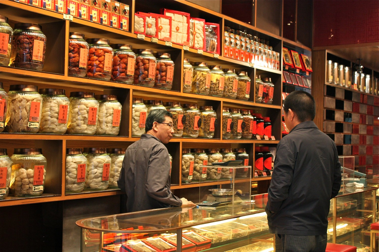 Traditional Chinese medicine is science, ma-an! National