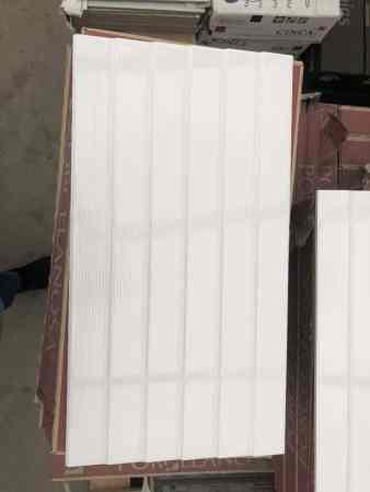 Wanddecor Weiß 31,6 x 59,2 cm Fliese Porcelanosa Günstig