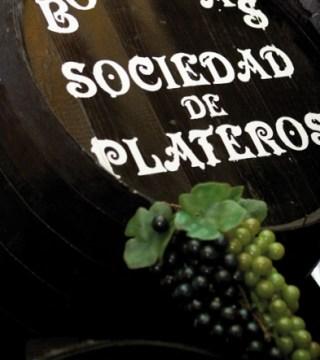 Barril del Restaurante de Córdoba Sociedad Plateros Maria Auxiliadora
