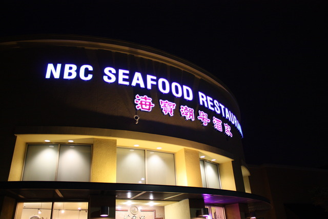 Seafood Takeout Near Me