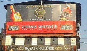 China White's - Gariahat