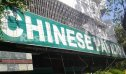 The Chinese Pavilion | Chinese Restaurant in Ballygunge, Kolkata