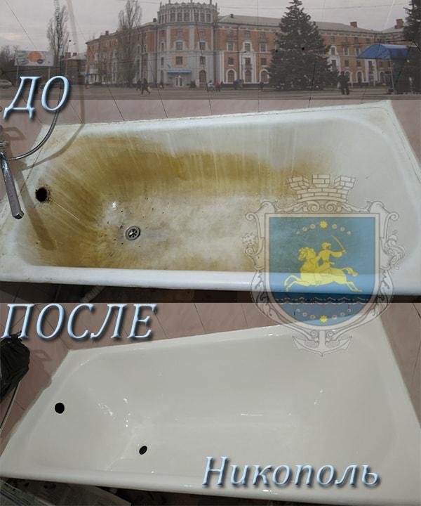 restavratsiya-vann-nikopol