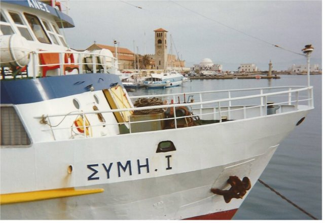 Symi 1 in Rhodes harbour