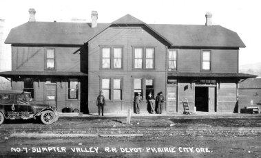 DeWitt Museum, Prairie City