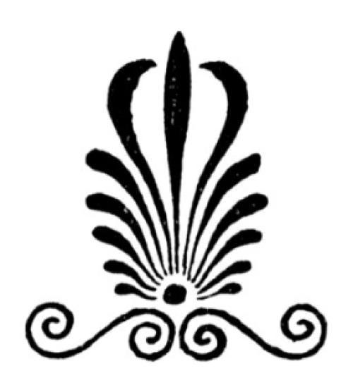 A simple Anthemion, anthemion [Credit: Alison Frantz]design consisting of a number of radiating petals, developed by the ancient Greeks from the Egyptian and Asiatic form known as the honeysuckle or lotus palmette. The anthemion was used widely by the Greeks and Romans to embellish various parts of ancient buildings.