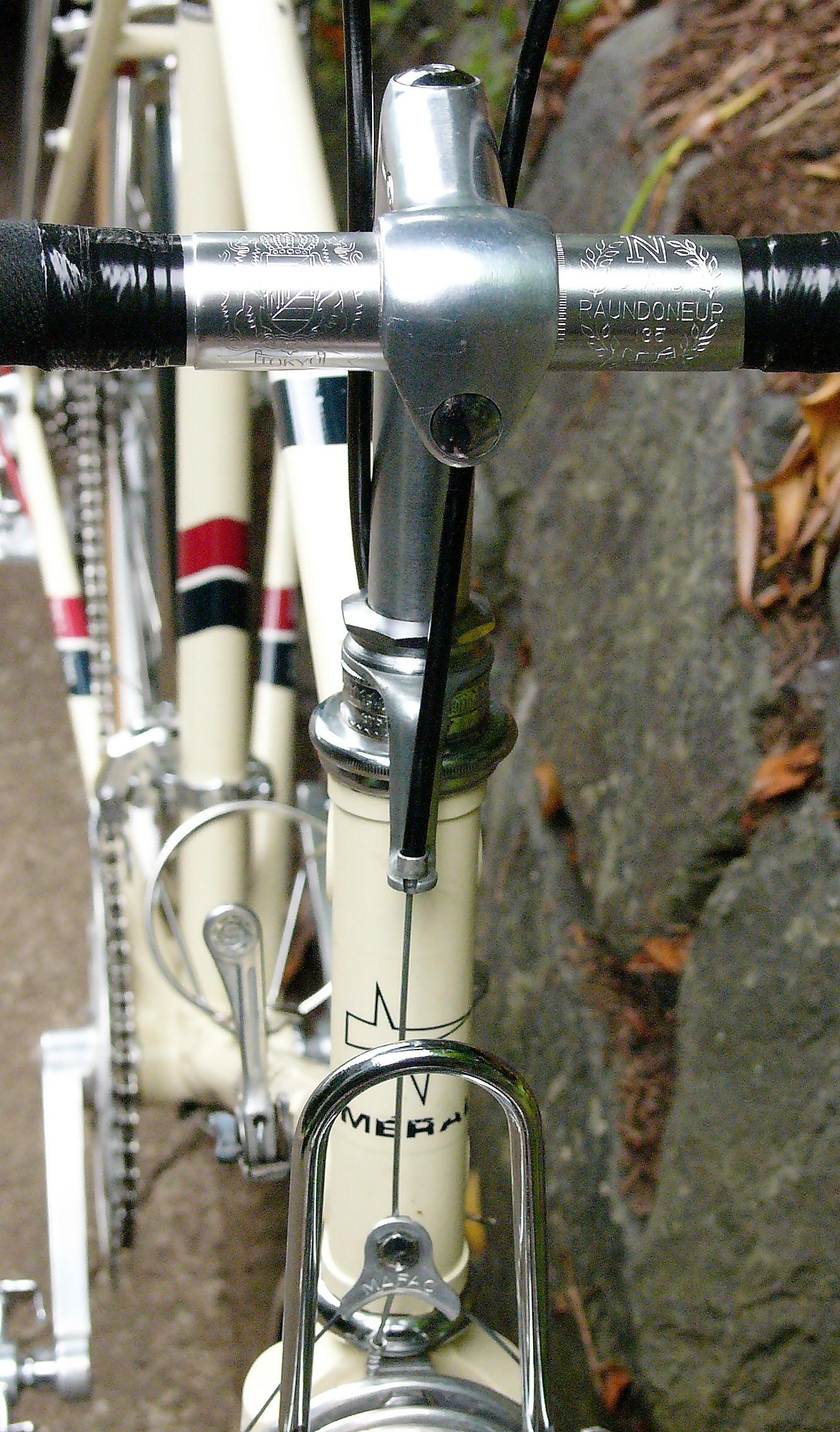 VINTAGE BIKE BICYCLE CENTER PULL BRAKE CABLE HANGER ROAD BIKE CENTERPULL MAFAC