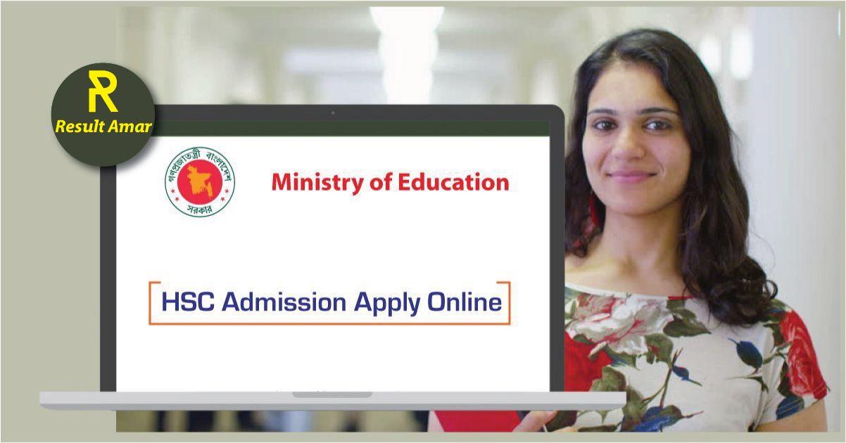 HSC Admission Apply Online