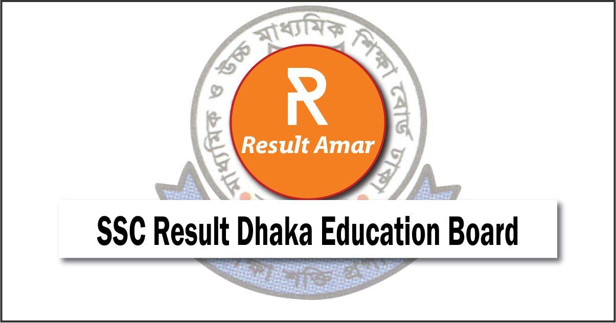 SSC Result 2019 Dhaka Board Education Result - eboardresults com