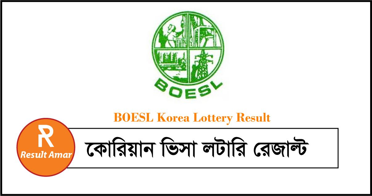 Boesl Korea Lottery Result 2019 boesl.org.bd Result EPS-TOPIK
