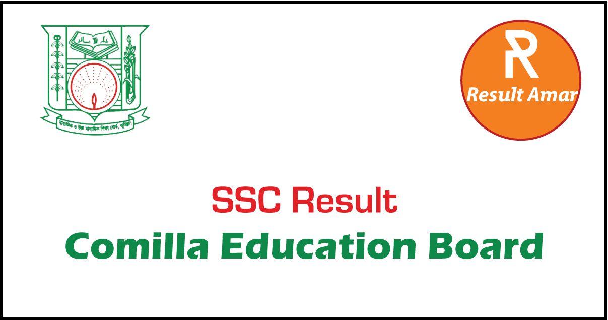 SSC Result 2019 Comilla Board with Marksheet - Result Amar