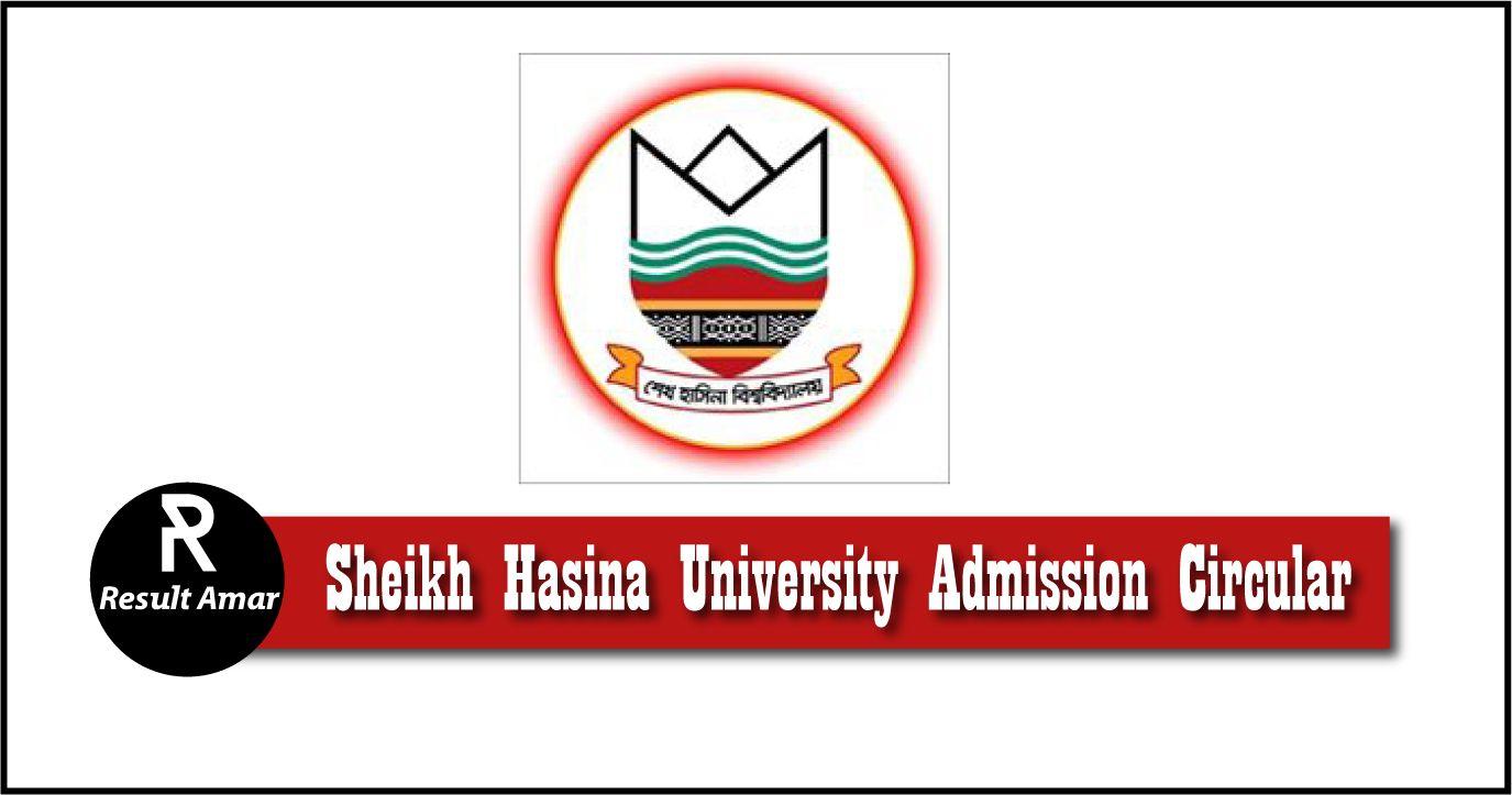 Sheikh Hasina University Admission