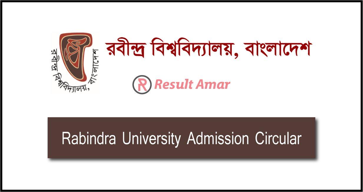 Rabindra University Admission Circular