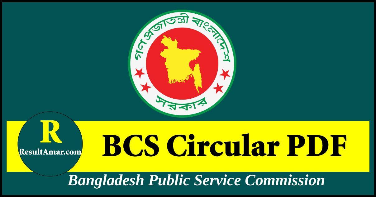 41th BCS Circular
