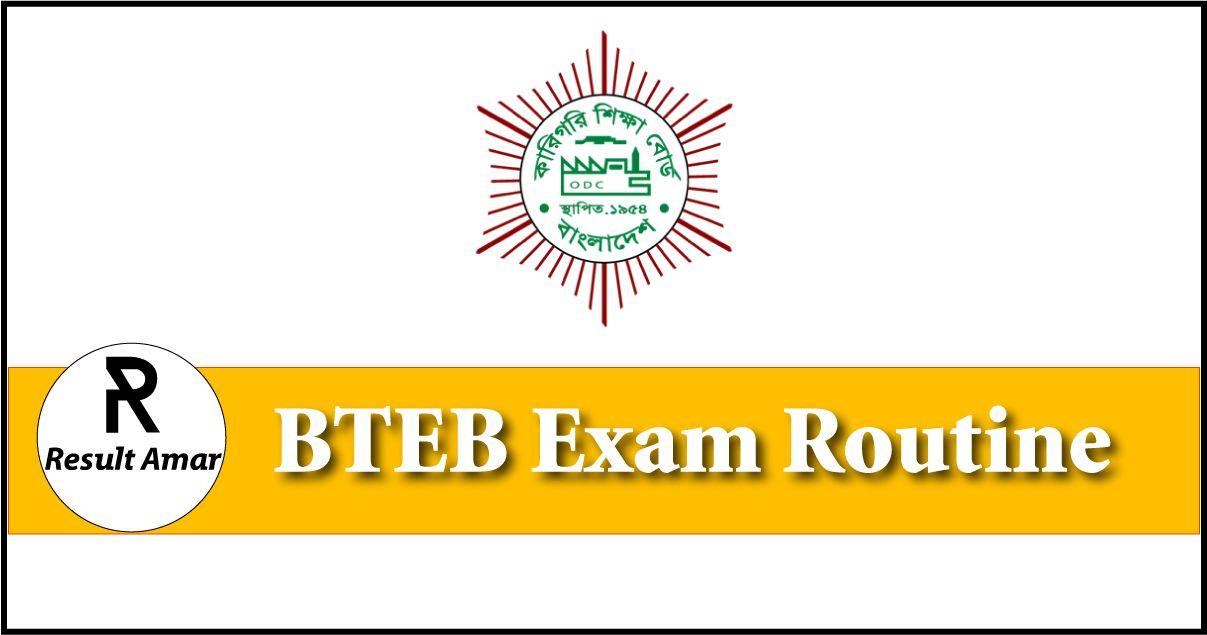 BTEB Routine PDF