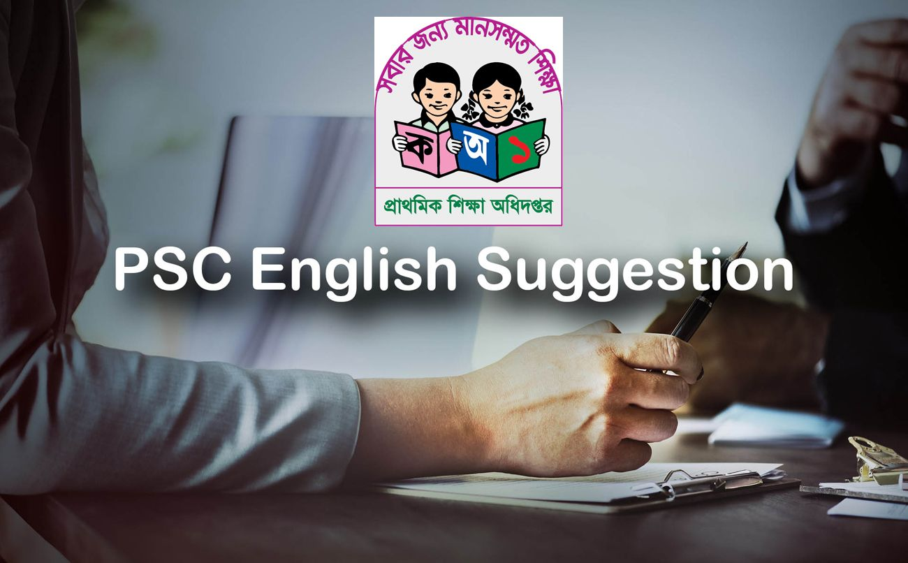 PSC English Suggestion