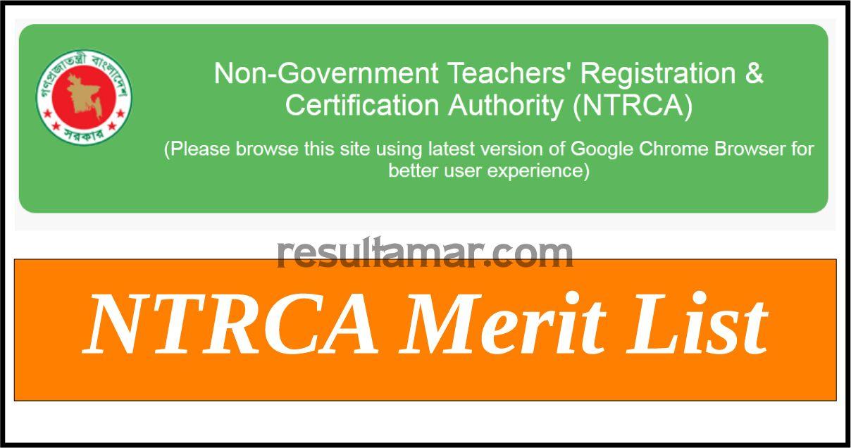 NTRCA Merit List 2020
