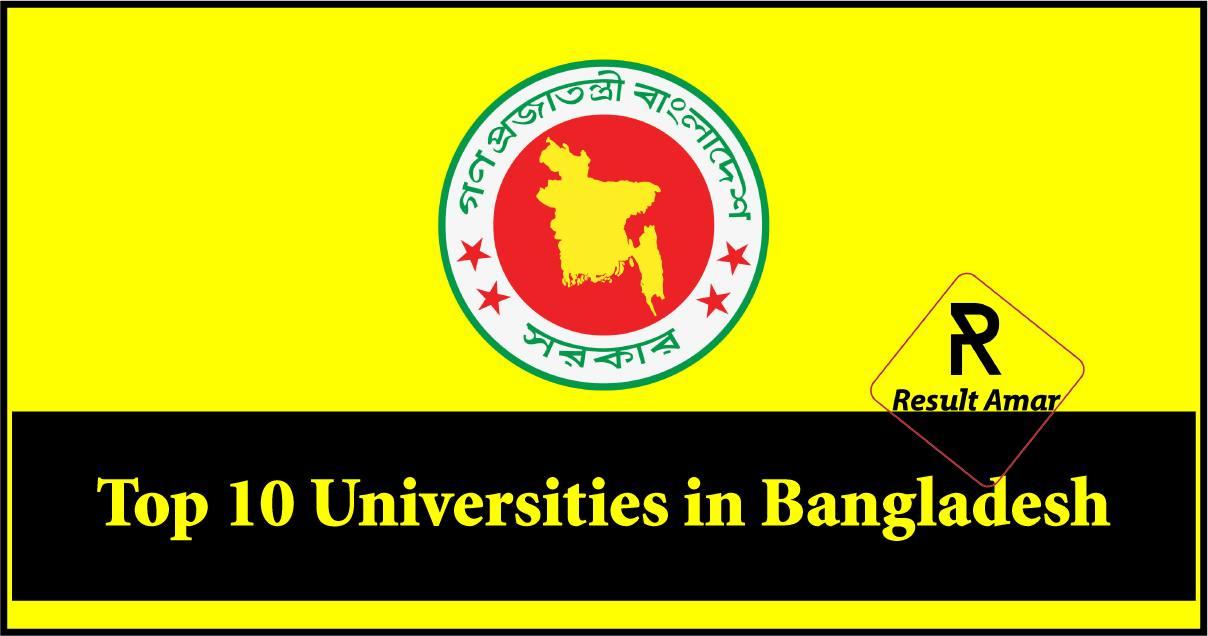 Top 10 universities in Bangladesh
